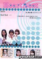 Heart Beat (DVD) (Vol.7) (Japan Version)