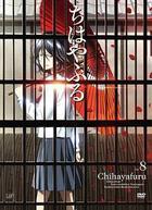 Chihayafuru (DVD) (Vol.8) (Japan Version)