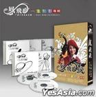 Fong Fei Fei - Best Selections (12CD)