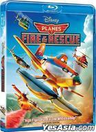 Planes: Fire & Rescue (2014) (Blu-ray) (Hong Kong Version)