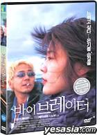 Vibrator Special Edition (Korean Version)