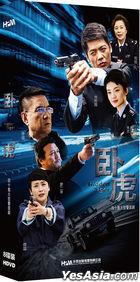 Hidden Tiger (2015) (H-DVD) (Ep. 1-40) (End) (China Version)
