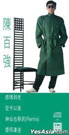 陈百强 (3'CD)