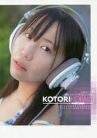 Koiwai Kotori 1st Photobook 'Earphone, Headphone Kotori Zukan'