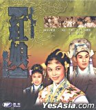 Hung-neung (AKA: The Matchmaker) (VCD) (Remastered) (Hong Kong Version)