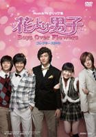 Boys Over Flowers  - Music & TV Clip Collection : Collector's DVD (DVD) (Japan Version)