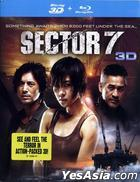Sector 7 (2011) (Blu-ray 3D + Blu-ray Combo) (US Version)