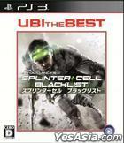 Tom Clancy's Splinter Cell Blacklist (Bargain Edition) (Japan Version)