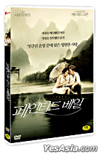 Painted Veil (DVD) (Limited Edition) (Korea Version)