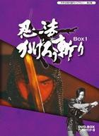 NINPOU KAGEROU KIRI DVD-BOX 1 (Japan Version)
