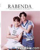 Rabenda Magazine : Mew & Gulf