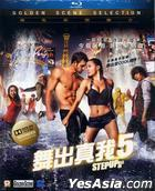 Step Up All In (2014) (Blu-ray) (Hong Kong Version)