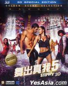 Step Up All In (2014) (Blu-ray) (3D Special Edition) (Hong Kong Version)