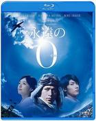 The Eternal Zero (Blu-ray) (Normal Edition) (Japan Version)