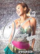 V2 (CD+DVD)