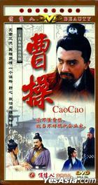 Cao Cao (Ep.1-34) (End) (China Version)