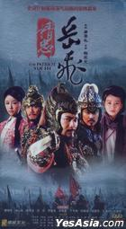 The Patriot Yue Fei (2014) (DVD) (Ep. 1-69) (End) (China Version)