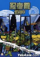 Teenage Mutant Ninja Turtles - Meet Casey Jones (DVD) (Hong Kong Version)