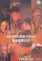 Beyond Best Collection DVD Karaoke