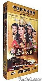 The Tang Dynasty Queen (AKA: The Shadow Of Empress Wu) (DVD) (End) (China Version)