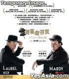 Stan & Ollie (2018) (DVD) (Hong Kong Version)