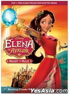 Elena Of Avalor: Ready To Rule (2016) (DVD + Free Elena Projection Scepter Inside) (US Version)