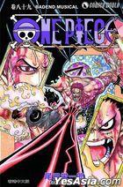 One Piece (Vol.89)