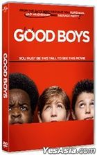 Good Boys (2019) (DVD) (Hong Kong Version)