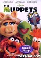 The Muppets (2011) (DVD) (Hong Kong Version)