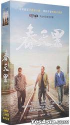 Chun Tian Li (2017) (DVD) (Ep. 1-32) (End) (China Version)