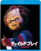 Child's Play  (Blu-ray) (Special Priced Edition) (Japan Version)