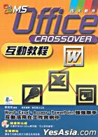 MS Office crossover