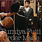 Order Made (ALBUM+DVD)(First Press Limited Edition)(Japan Version)