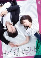 Bungaku Shojo (DVD) (Japan Version)