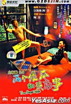 Two Stupid Eggs (DVD-9) (China Version)
