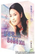 Teresa Teng 101 (6CD)