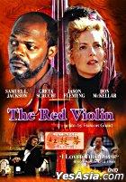 紅提琴 (DVD) (香港版)