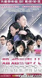Hun Yin Na Xie Shi Er (H-DVD) (End) (China Version)