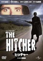 The Hitcher (DVD) (Japan Version)