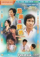 Cream Soda & Milk (1981) (DVD) (2020 Reprint) (Hong Kong Version)