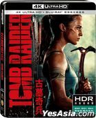 Tomb Raider (2018) (4K Ultra HD + Blu-ray) (2-Disc Edition) (Steelbook) (Taiwan Version)