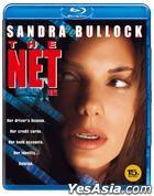 The Net (Blu-ray) (Korea Version)