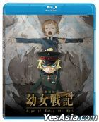 Saga of Tanya the Evil the Movie (Blu-ray) (Hong Kong Version)