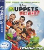 Muppets Most Wanted (2014) (Blu-ray) (Taiwan Version)