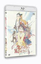 Like the Clouds, Like the Wind (Blu-ray) (Japan Version)