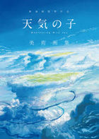 Makoto Shinkai Art Book: Weathering With You