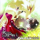 Shonen Onmyoji Kazaoto Hen Drama CD Vol.4 Honoono Yaiba wo Togisumase (Japan Version)