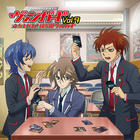 Radio CD 'Tachiagare! Bokura no Vangard' Vol.9 (Japan Version)