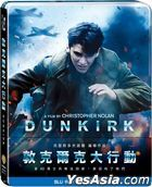 Dunkirk (2017) (2D Blu-ray + Bonus Blu-ray) (2-Disc Edition) (Steelbook) (Taiwan Version)