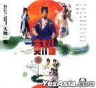 Legend Of Wong Tai Sin (VCD) (End) (TVB Drama)